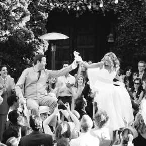 My Top 5 Dos and Don'ts for a Super-Cool Jewish Wedding